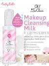 แคธี่ ดอลล์ โอ้!โซ คลีน เมคอัพ คลีนซิ่ง มิลค์ 100ml / Cathy Doll Oh! So Clean Makeup Cleansing Milk
