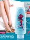 ไบโอ วูเมนส์ คลู สปา เฟิร์ม แอนตี้ เซลลูไลท์ / Bio-Woman KUU Spa Firm Cream Anti-Cellulite