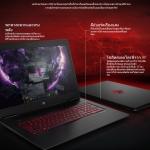 Brand New HP OMEN 15AX001TX Gaming Notebook Core i7-6700HQ RAM 4GB Hdd. 1TB Graphics Geforce GTX 960 4GB DDR5 Display 15.6 inch 1920 X 1080 Anti Glare