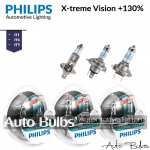 PHILIPS X-TREME VISION +130% (Twin Pack)