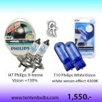 ชุดจับคู่ H7 & T10 4300K ส่งฟรี