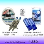 ชุดจับคู่ H1 & T10 4300K ส่งฟรี