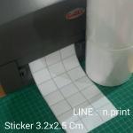 สติ๊กเกอร์บาร์โค๊ด 3.2x2.5 cm ขนาด 10000 ดวง/ม้วน
