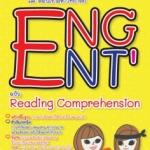 คู่มือเรียน-สอบภาษาอังกฤษ ENG ENT' ฉบับ READING COMPREHENSION