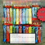 **ราคาส่ง 100 แพคขึ้นไป** ควันสีแท่งเบนจี้ 30 วินาที 1 แพค 6 แท่ง 4 สี : ราคาเฉลี่ยต่อแพค 80 บาท จากปกติ 130 บาท ++SAVE 5000 บาท++