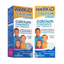วิตามินเสริมแคลเซียมสำหรับเด็ก Vitabiotics Calcium Liquid