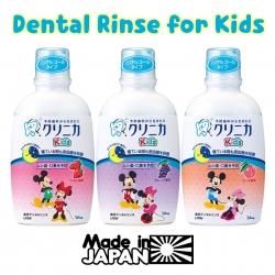น้ำยาบ้วนปากสำหรับเด็ก Lion Disney Clinica Kids Dental Rinse
