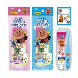 ชุดแปรงสีฟันสำหรับพกพา Kodomo รุ่น Anpanman Toothbrush & Toothpaste Travel Kit
