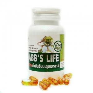 น้ำมันฮับบะตุซเซาดาอ์ Black Seed Oil 100% สกัดเย็น (PURE 100%)