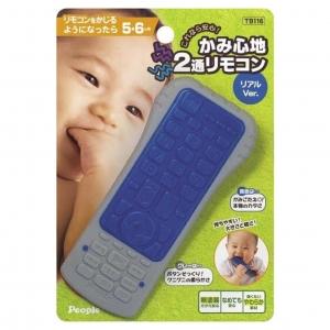 ยางกัดรีโมทคอนโทรลเสมือนจริง People TB116 (Blue)