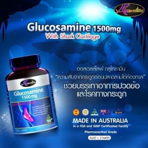 กลูโคซามีน ป้องกันข้อเสื่อม