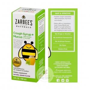 สมุนไพรบรรเทาอาการไอและลดน้ำมูกสำหรับเด็ก ZARBEE'S Naturals Children's Cough Syrup + Mucus with Dark Honey & Ivy Leaf