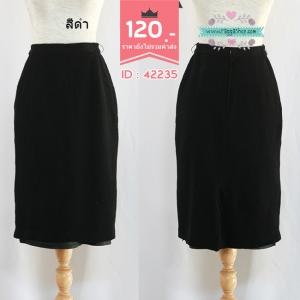 42235 size เอว27 กระโปรงสีดำ (ID 6863 จองคะ)