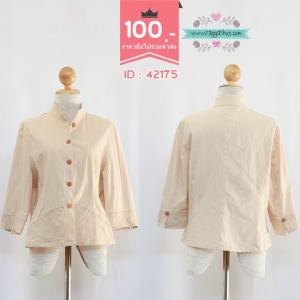42175 size 42-36-40 เสื้อคลุม แจ็คเกตสีครีม