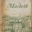 Macbeth (London, 1968) thumbnail 1