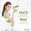 Cho12 โช-ทเวลฟ์ (30 แคปซูล) สุดยอดลดน้ำหนัก เนย โชติกา thumbnail 7