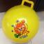 ลูกบอลเด้งดึ๋ง ขนาด 65/45 CM ยกลัง 10-1000 ลูก(แบบหูห่วง ผิวเรียบ)