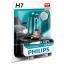 PHILIPS X-TREME VISION +130% (Single Pack) thumbnail 4