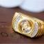 แหวนกังหันแชกงหมิว รหัส INJ035(สินค้าหมด) thumbnail 1