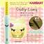 Cathy Doll Dolly Long Mascara (karmart) / เคที่ ดอลล์ ดอลลี่ ลอง มาสตาร่า แบบต่อยาว thumbnail 1