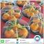 เค้กส้มแพ็ค 4 ชิ้น thumbnail 1