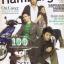 นิตยสาร Hamburger (เลือกฉบับด้านใน) thumbnail 14