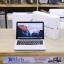 MacBook Pro (Retina 13-inch Early 2015) Core i5 2.7GHz RAM 8GB SSD 256GB - FullBox thumbnail 1
