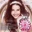 น้ำหอมสเปรย์ มิสทิน เลิฟเซ้นท์ / Mistine Lovescent Perfume Spray thumbnail 1