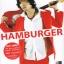 นิตยสาร Hamburger (เลือกฉบับด้านใน) thumbnail 10
