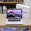 MacBook Pro (Retina 15-inch Mid 2015) Quad-Core i7 2.2GHz RAM 16GB SSD 256GB Fullbox - English Keyboard thumbnail 1