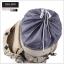 DF04 กระเป๋าเดินทาง Locallion สีเทาเข้ม ขนาดจุสัมภาระ 65+10 ลิตร (เสริมโครง) thumbnail 9