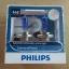 H4 Philips Diamond Vision 5000K ส่งฟรี EMS thumbnail 1