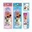 ชุดแปรงสีฟันสำหรับพกพา Kodomo รุ่น Anpanman Toothbrush & Toothpaste Travel Kit thumbnail 1