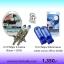 ชุดจับคู่ H1 & T10 4300K ส่งฟรี thumbnail 1