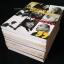 หนังสือเล่มเล็ก (รวม 10 เล่ม) thumbnail 1