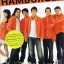 นิตยสาร Hamburger (เลือกฉบับด้านใน) thumbnail 6