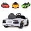 รถแบตเตอรี่พร้อมรีโมทบังคับ Lamborghini Aventador LP700 6V Battery-Powered Ride-On (White) thumbnail 1