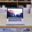 MacBook Pro (Retina 15-inch Mid 2012) Quad-Core i7 2.3GHz RAM 8GB SSD 256GB - Nvidia GeForce 650M 1GB thumbnail 1