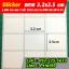 สติ๊กเกอร์บาร์โค๊ด 3.2x2.5 cm ขนาด 5000 ดวง/ม้วน thumbnail 2