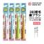 แปรงสีฟัน 360 องศาสำหรับเด็ก STB Higuchi รุ่น Tampopo 360do Brush (Kids) thumbnail 1