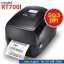 เครื่องพิมพ์บาร์โค้ด Godex RT700I thumbnail 1