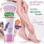 ครีมบำรุงผิวเท้า สูตรเข้มข้น กล่นลาเวนเดอร์ มิสทิน/มิสทีน ฟุต ฟิกซ์ เทอราพี / Mistine Foot Fix Therapy Cream Lavender thumbnail 1