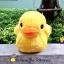 ตุ๊กตาเป็ดเหลือง ขนยาวนุ่มสุดๆ 30Cm.++ (ขนาดจริง 35 มีเสียง) thumbnail 6