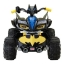 รถแบทแมน ATV แบตเตอรี่ Fisher-Price Power Wheels Kawasaki Batman 12V thumbnail 2