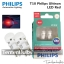 T10 Philips Ultinon Red LED thumbnail 1
