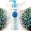 โลชั่นบำรุงผิว มิสทิน/มิสทีน บลอสซั่ม ไวท์เทนนิ่ง กลิ่นไฮเดรนเยีย / Mistine Blossom Whitening Body Lotion-Hydrangea thumbnail 1