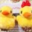 ตุ๊กตาเป็ดเหลือง ขนยาวนุ่มสุดๆ 30Cm.++ (ขนาดจริง 35 มีเสียง) thumbnail 2
