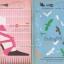 นิตยสาร Fuse (รวม 16 เล่ม) thumbnail 6