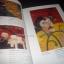 โลกศิลปะศตวรรษที่ 20 thumbnail 8