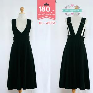 41051 (ID 3359 จองคะ) เดรสเอี๊ยมสีดำ